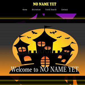 no-name-yet